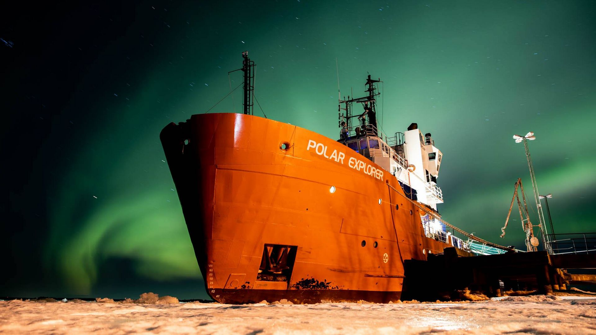 Crucero Rompehielos Polar Explorer